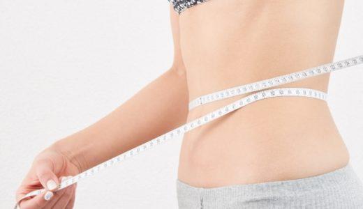 ダイエットを簡単にする5つのポイント
