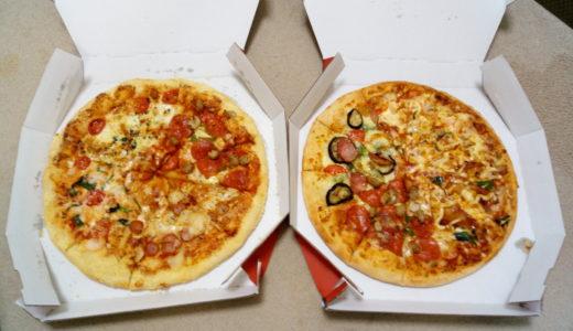 炭水化物をがっつり食べてもダイエットする方法