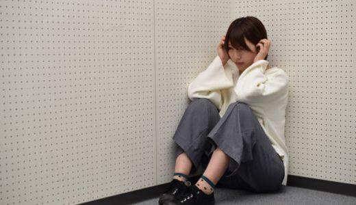 【うつ病経験者が思う】うつ病が治らない人の5つの特徴