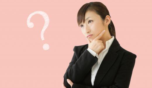 【批判や悪口に強くなる方法】批判する人の心理とは?