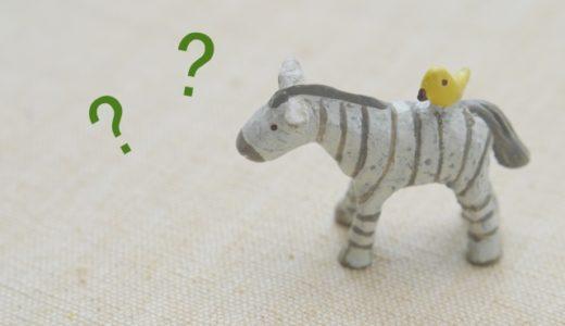 コレステロールとは何なのか?わかりやすくシンプルに説明します