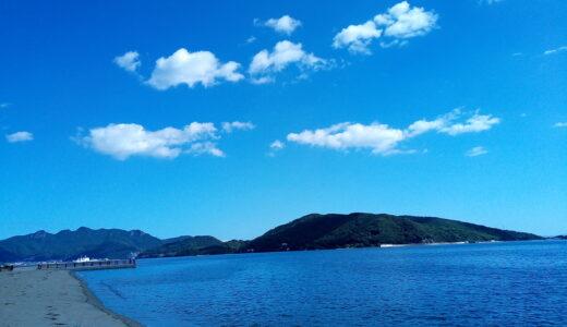 私が小豆島へ移住した経緯とは?