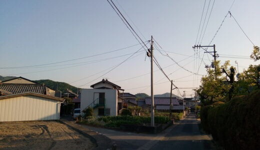 【小豆島へ移住!】物件探しのリアル